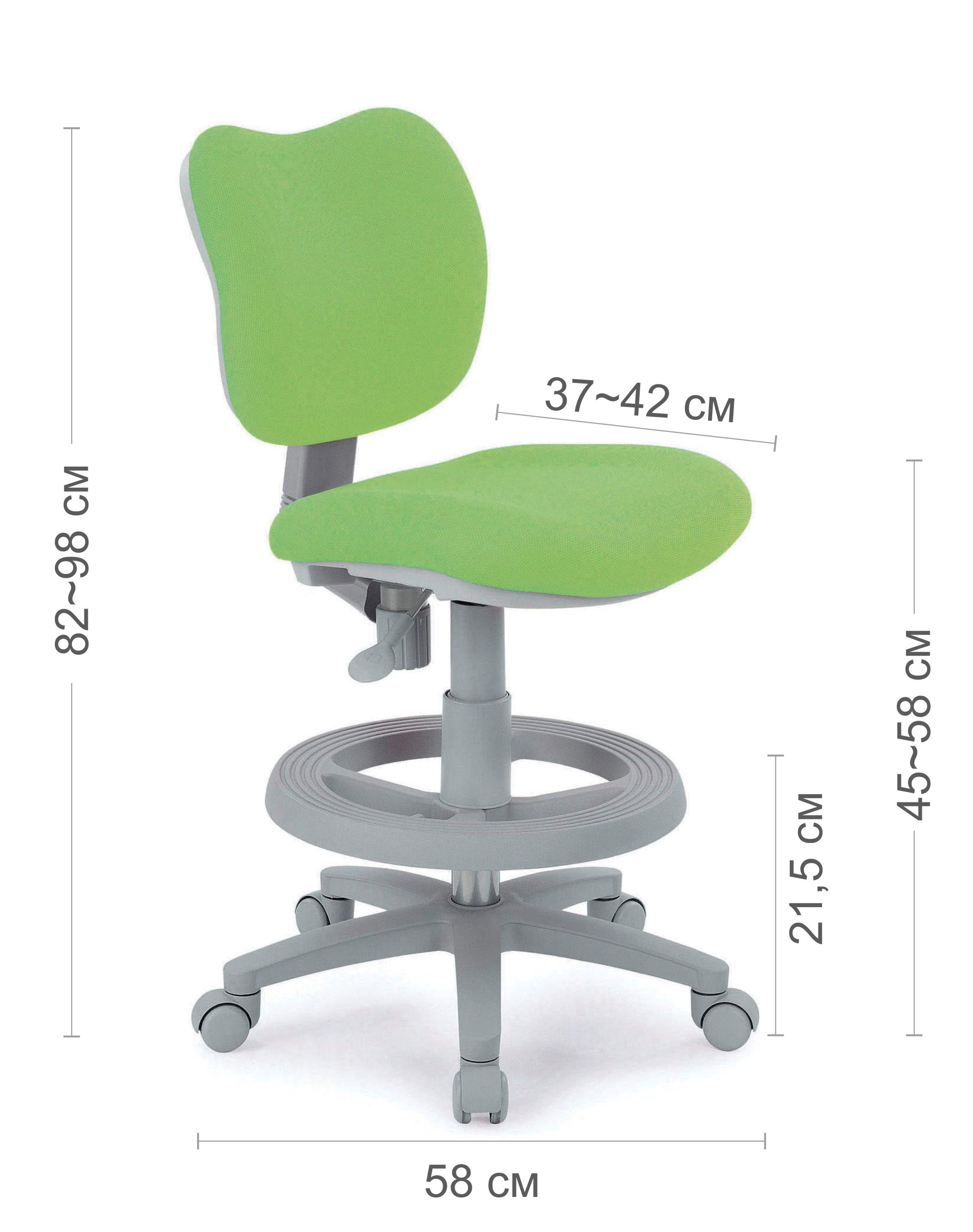 парта-трансформер tct nanotec g6+xs с креслом kids chair и лампой TCT Nanotec G6+XS+кресло Kids Chair+TL20S